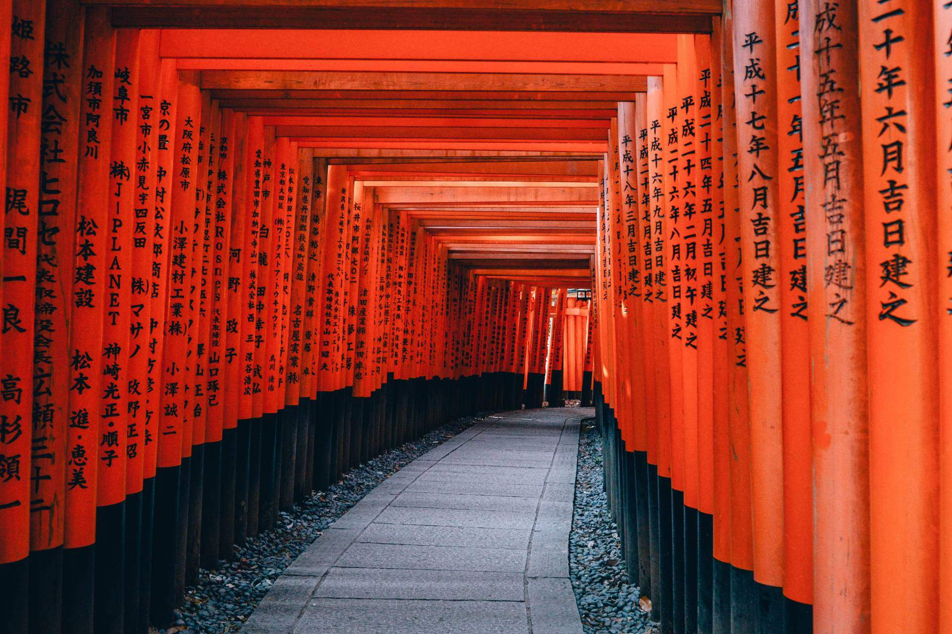 Dating tradities in Japan